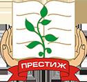 Рівненський академічний ліцей